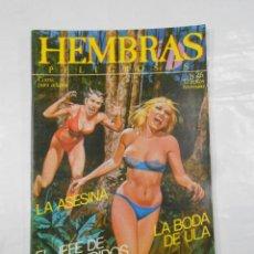 Cómics: HEMBRAS PELIGROSAS Nº 26. RELATOS GRAFICOS PARA ADULTOS.- ED. ZINCO. TDKC28. Lote 107804655