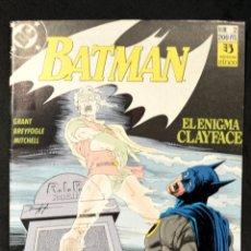 Cómics: COMIC ZINCO Nº 2 BATMAN. Lote 108055483