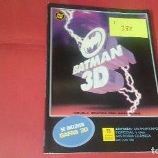 Cómics: BATMAN 3D CONTIENE LAS GAFAS (MIRAR FOTOS) I384. Lote 109270231