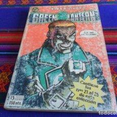 Cómics: ZINCO RETAPADO GREEN LANTERN Nº 5 CON LOS NºS 21 22 23 24 25. 350 PTS. 1986.. Lote 109822131