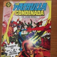 Comics: LA PATRULLA CONDENANDA DEL 1 AL 4 TOMO 1. Lote 111192107