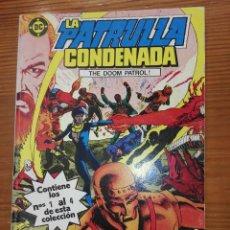 Cómics: LA PATRULLA CONDENANDA DEL 1 AL 4 TOMO 1. Lote 111192127