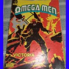 Cómics: OMEGA MEN N.º 6 VICTORIA ED. ZINCO DC 1985 . Lote 111455659