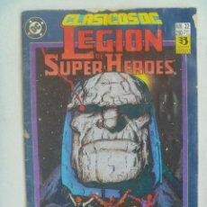 Cómics: LA LEGION DE SUPER HEROES , LA SAGA DE LA GRAN OSCURIDAD. Lote 111811023