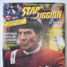Cómics: STAR FICCION - EXTRA DE VERANO Nº16. Lote 131223718