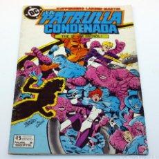 Cómics: LA PATRULLA CONDENADA - DC ZINCO - NÚMERO 9. Lote 113863967