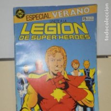 Cómics: LEGION DE SUPER-HEROES ESPECIAL VERANO 64 PAGINAS A TODO COLOR - ZINCO -. Lote 115928423