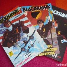 Cómics: BLACKHAWK 1 AL 3 ¡COMPLETA! ( HOWARD CHAYKIN ) ¡MUY BUEN ESTADO! ZINCO DC. Lote 118663707
