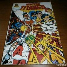 Cómics: NUEVOS TITANES VOL. 1. RETAPADO Nº 31,32,33,34,35 - MARV WOLFMAN Y GEORGE PÉREZ - DC / ZINCO, 1984.. Lote 120557031