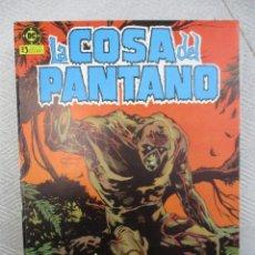 Cómics: TOMO LA COSA DEL PANTANO CINCO EJEMPLARES DEL 1 AL 6 EDICIONES ZINCO. Lote 187612988