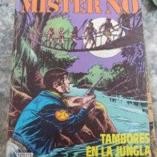 Cómics: MISTER NO MISTER NO N.º 7 TAMBORES EN LA JUNGLA ED. ZINCO 1983. Lote 123873871