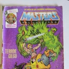 Cómics - Comic Masters del Universo, Zinco nº14 - 125130851