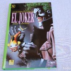 Cómics: LAS MEJORES HISTORIAS DE EL JOKER JAMÁS CONTADAS – EDICIONES ZINCO .. Lote 125288035