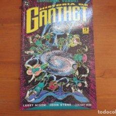 Cómics: LINTERNA VERDE. HISTORIA DE GANTHET. LARRY NIVEN. EDICIONES ZINCO. Lote 125887139