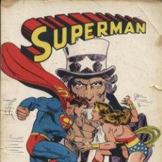 Cómics: COMIC SUPERMAN, Nº 4: SUPERMAN CONTRA WONDER WOMAN (LA MUJER MARAVILLA) - BRUGUERA, AÑO 1980. Lote 127466371