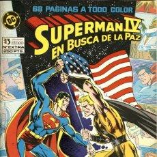 Cómics: SUPERMAN IV: EN BUSCA DE LA PAZ (ZINCO 1987) ADAPTACIÓN FIEL DEL FILM. Lote 128003015