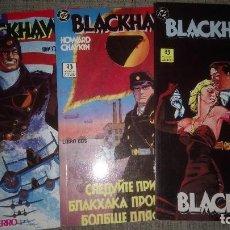 Cómics: BLACKHAWK COMPLETA 3 TOMOS EDICIONES ZINCO. Lote 129109543