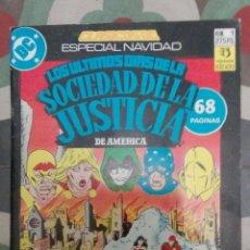 Cómics: ESPECIAL NAVIDAD CLASICOS DC - SOCIEDAD DE LA JUSTICIA. Lote 130038563