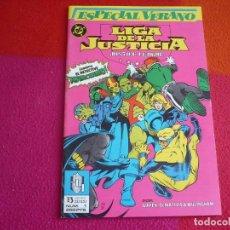 Cómics: LIGA DE LA JUSTICIA ESPECIAL VERANO 1 1988 ( GIFFEN DEMATTEIS) ¡MUY BUEN ESTADO! ZINCO DC. Lote 130571186