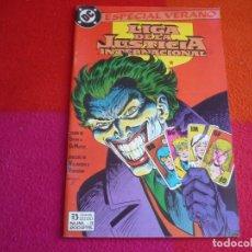 Cómics: LIGA DE LA JUSTICIA INTERNACIONAL ESPECIAL VERANO 3 ( GIFFEN ) ¡MUY BUEN ESTADO! ZINCO DC. Lote 130571430