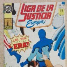Cómics: LA LIGA DE LA JUSTICIA DE EUROPA NÚM. 36 (ÚLTIMO NÚMERO). Lote 130999344