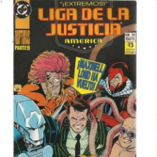 Cómics: LIGA DE LA JUSTICIA AMERICA. Nº 51. DC/ZINCO (C/A58). Lote 131153252