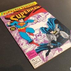 Cómics: SUPERMAN 2 ESPECIAL VERANO EXCELENTE ESTADO ZINCO. Lote 131970542