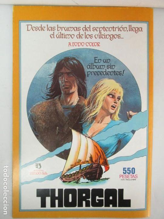 Cómics: INFINITY INC. EDICIONES ZINCO. Nº DEL 1 AL 9. 1986. COMICS - Foto 36 - 132899870