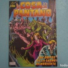 Comics: CÓMIC DE LA COSA DEL PANTANO AÑO 1985 Nº 5 EDICIONES ZINCO LOTE 1 E. Lote 135082534