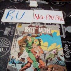 Cómics: DC ZINCO BATMAN 12 LA MUJER PANTERA. Lote 135092597