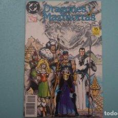 Cómics: CÓMIC DE DRAGONES Y MAZMORRAS AÑO 1990 Nº 1 COMICS ZINCO LOTE 3 D. Lote 135095534