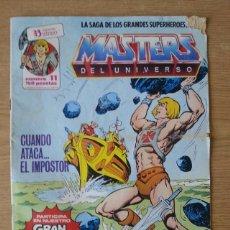 Cómics: COMIC HEMAN MASTERS DEL UNIVERSO NUMERO 11 AÑOS 80 EDITORIAL EDICIONES ZINCO. Lote 135408574