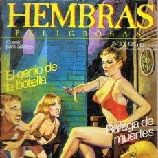 Cómics: HEMBRAS PELIGROSAS Nº 33. Lote 135513518