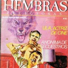 Cómics: HEMBRAS PELIGROSAS Nº 40. Lote 135514738