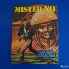 Cómics: CÓMIC DE MISTER NO AÑO 1983 Nº 3 EDICIONES ZINCO S.A.LOTE 4 D. Lote 135892482