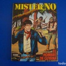 Cómics: CÓMIC DE MISTER NO AÑO 1983 Nº 6 EDICIONES ZINCO S.A.LOTE 4 D. Lote 135892758