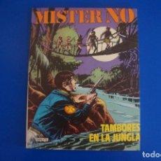 Cómics: CÓMIC DE MISTER NO AÑO 1983 Nº 7 EDICIONES ZINCO S.A.LOTE 4 D. Lote 135892866