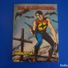 Cómics: CÓMIC DE ZAGOR VUDU AÑO 1983 Nº 1 EDICIONES ZINCO S.A. LOTE 16 E. Lote 135893654