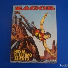 Cómics: CÓMIC DE ZAGOR HASTA EL ULTIMO ALIENTO AÑO 1983 Nº 8 EDICIONES ZINCO S.A. LOTE 16 E. Lote 135893726