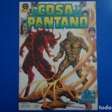 Comics: CÓMIC DE EN LA CELDA BLANCA AÑO 1985 Nº 4 DE EDICIONES ZINCO LOTE 4 BIS. Lote 136433950
