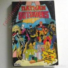 Cómics: RETAPADO 5 COMICS BATMAN Y LOS OUTSIDERS - CÓMIC 6 7 8 9 10 - BAT MAN SUPERHÉROE - ED. ZINCO AÑOS 80. Lote 137924246