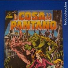 Cómics: CÓMIC DE LA COSA DEL PANTANO AÑO 1984 Nº 5 EDICIONES ZINCO LOTE 8 BIS. Lote 210832165