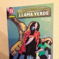 Cómics: LEYENDAS DE LA LLAMA VERDE. SUPERMAN/GREEN LANTERN, NEIL GAIMAN. Lote 141716718