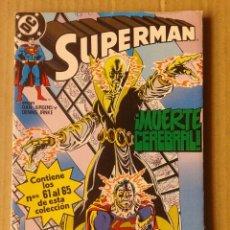 Cómics: RETAPADO SUPERMAN N°21: NÚMEROS 61-62-63-64-65 (EDICIONES ZINCO, 1989-1990).. Lote 142867292