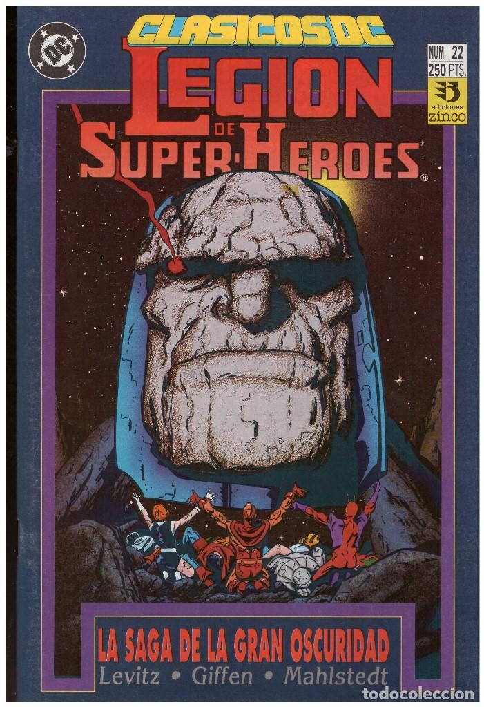 LEGION DE SUPER HEROES. CLASICOS DC. 2 ESPECIALES 50 PAGINAS CADA UNO. EDCIONES ZINCO (Tebeos y Comics - Zinco - Legión 91)