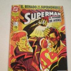 Cómics: SUPERMAN EL HOMBRE DE ACERO- Nº 2 GUY GARDNER, ESCOGE BANDO - ZINCO 1993 //STERN GUICE RODIER DC Nº1. Lote 144019078