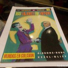 Cómics: LOS MEJORES DEL MUNDO DC ZINCO SUPERMAN / BATMAN N.2 (SR). Lote 144038726