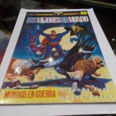 Cómics: LOS MEJORES DEL MUNDO DC ZINCO SUPERMAN / BATMAN N.3 (SR). Lote 144038826