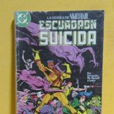 Cómics: ESCUADRON SUICIDA TOMO 2 EDICIONES ZINCO RETAPADOS CONTIENE LOS NUMEROS DEL 5 AL 8 AÑOS 80. Lote 145228222