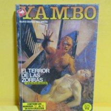 Cómics: YAMBO TOMO 4 EDICIONES ZINCO RETAPADO CONTIENE LOS NUMEROS DEL 13 AL 16 AÑOS 80. Lote 145301350